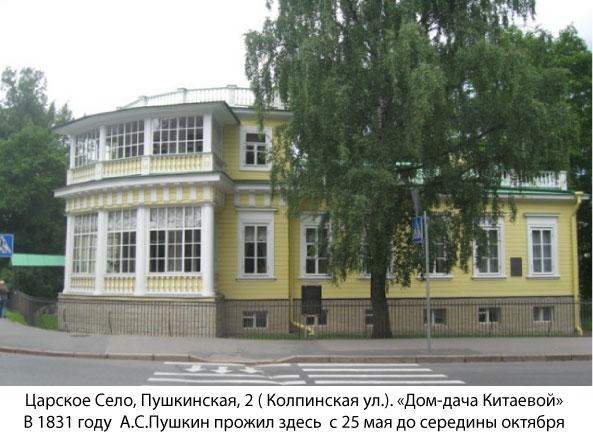 Дачные дома в москве фото