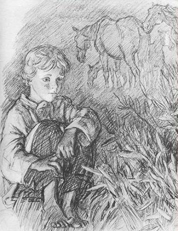 Образ павлуши из бежина луга
