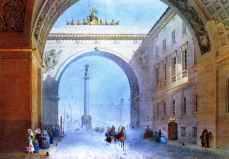 Садовников В.С. Арка Главного штаба. 1830-е