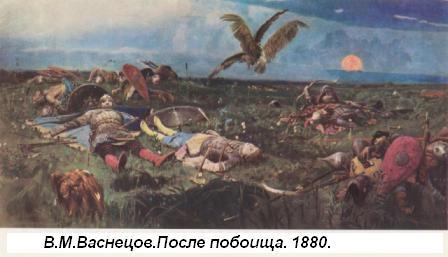 http://literatura5.narod.ru/slovo2.jpg